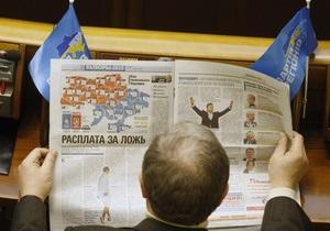 Партия регионов разослала проект коалиционного соглашения всем, кроме БЮТ