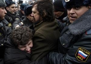 День гнева: ОМОН взял в кольцо Тверскую площадь Москвы