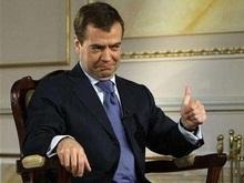 В ноябре-декабре Медведев посетит Украину