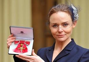 Стелла Маккартни стала кавалером ордена Британской империи