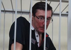 Заседание суда по делу Луценко перенесли на 14 октября