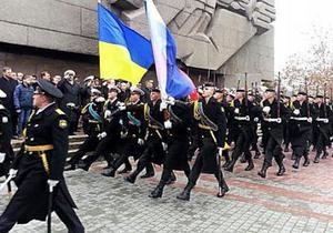 23 февраля - В Севастополе ВМС Украины и ЧФ РФ совместно отметили День защитника Отечества