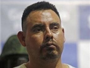 Полиция Мексики арестовала лидера одного из влиятельнейших наркокартелей