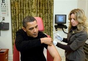 Обама получил прививку от свиного гриппа