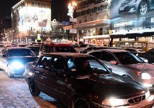 ГАИ предупреждает киевских водителей об осложнении погодных условий