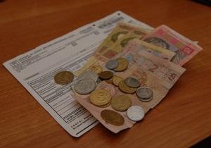 В Украине началась реорганизация Налоговой