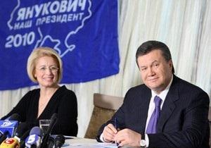 Герман призвала не превращать день рождения Януковича в национальный праздник