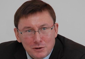 Луценко покинул антикоррупционное совещание в знак протеста против обвинений Ющенко