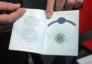 Госмиграции: Менять паспорта на биометрические не обязательно