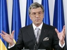 Ющенко: Страдает не Рада, а народ