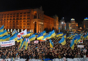 Суд запретил проводить акции на Майдане