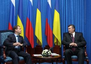 Медведев впервые заявил, что газовые контракты Украины и РФ могут быть пересмотрены
