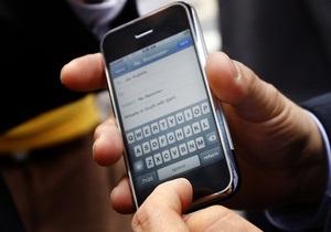 Экран нового iPhone может получить более удлиненную форму - эксперты