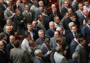 Налоговая революция в Украине: кто голосовал за новый Налоговый кодекс