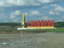 СМИ: В Енакиево распространяются слухи о пожаре на шахте под Стиролом