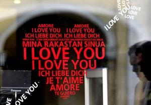 Мнение: Долой романтическую любовь