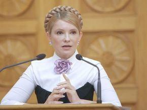 Генпрокуратура не нашла в действиях Тимошенко государственной измены