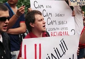 Гибель студента в Киеве: Под стенами Шевченковского РОВД проходит акция протеста (обновлено)