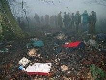 Семеро сербов осуждены на 284 года за геноцид мусульман в Боснии