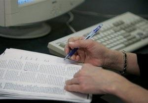 В России ввели электронную подпись