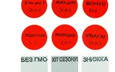 Новинка в линейке маркировочного оборудования
