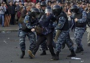 Активист Другой России попросил политического убежища в Украине