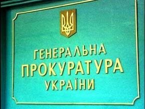 Генпрокуратура: Коновалюк мешает расследованию о поставках оружия в Грузию