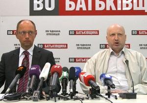 Лидеры оппозиции: Тимошенко выйдет на свободу только при смене власти