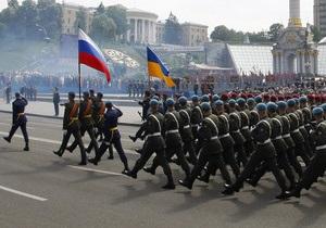 Украина и Россия могут создать совместное миротворческое подразделение
