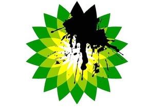 Greenpeace проводит конкурс пародий на логотип BP