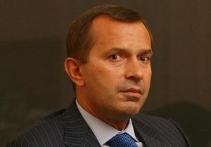 Клюев: ЕС должен проявить гибкость в отношениях с Украиной
