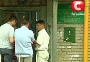 В Киеве ограбили отделение Ощадбанка