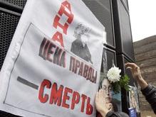 Бельгия получила запрос на розыск подозреваемого в убийстве Политковской