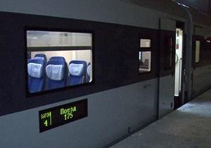 Укрзалізниця провела испытание нового поезда
