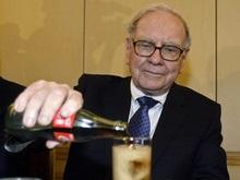 Обед с самым богатым человеком в мире выставлен на аукцион