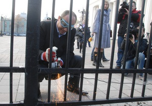 Фотогалерея: Ближе к людям. Депутаты спилили забор, ограждающий Верховную Раду