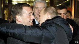 Президент России поздравил Путина с победой на выборах