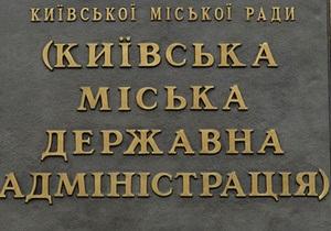 В Киевском центре эндокринологии после несчастного случая заменят лифтовое оборудование