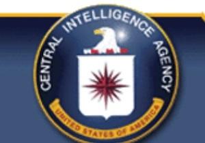СМИ: Найдены документы о связи ЦРУ с ливийской разведкой