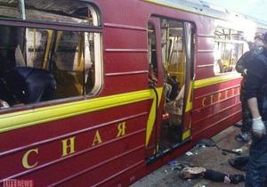 В результате взрывов в Москве погибла уроженка Украины
