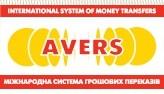 Международная система денежных  переводов «АVERS» подводит  итоги 2011 года