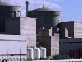 Армения стала членом Всемирной ядерной ассоциации