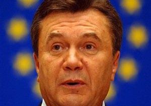 Янукович: Стратегическое партнерство Украины и ЕС неуклонно перерастает во взаимную интеграцию