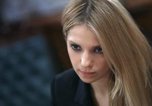 Дочь Тимошенко отрицает намерение возглавить список ВО Батьківщина на парламентских выборах