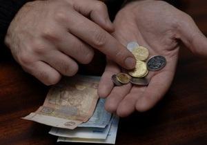 Украина занимает первое место в мире по количеству льготников - депутат от ПР