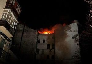 Пожар в доме в центре Киева