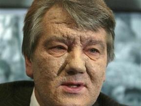 Комиссия ВР требует возбудить дело по фальсификации отравления Ющенко