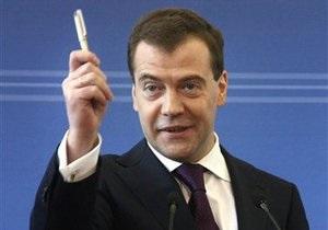 Медведев подписал соглашение о создании в Абхазии военной базы