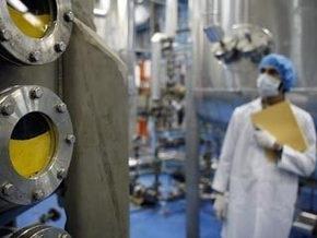 Россия, США и Франция согласились обогащать уран для Ирана