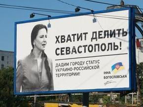 УНП требует от СБУ возбудить против Богословской уголовное дело